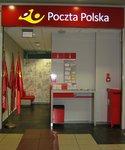 Nowe placówki Poczty Polskiej dla Wrocławia